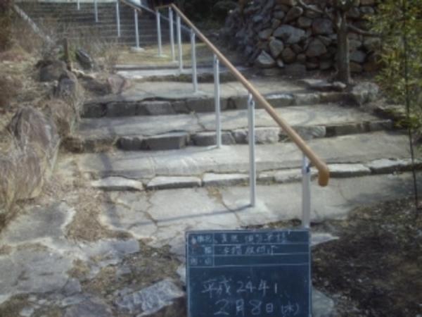 広島県福山市A様邸 手すり追加工事サムネイル